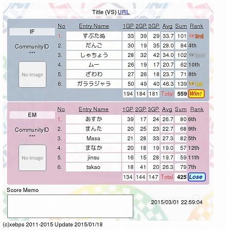 s-EM1.jpg