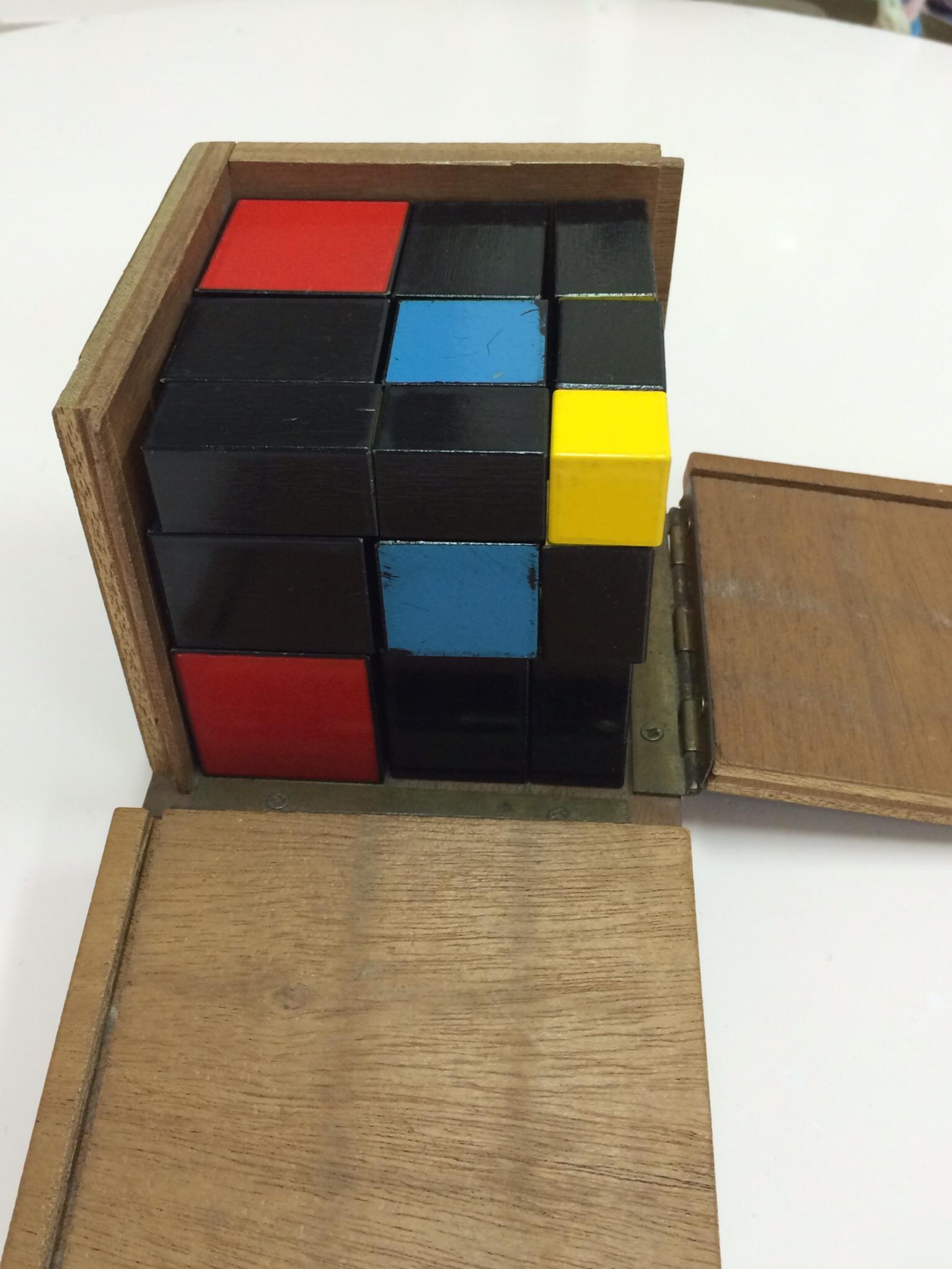 プンチ・ラマイ    Montessori