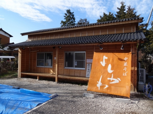 5よしかわ (1200x900)