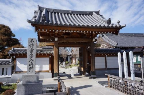 2妙厳寺 (1200x800)