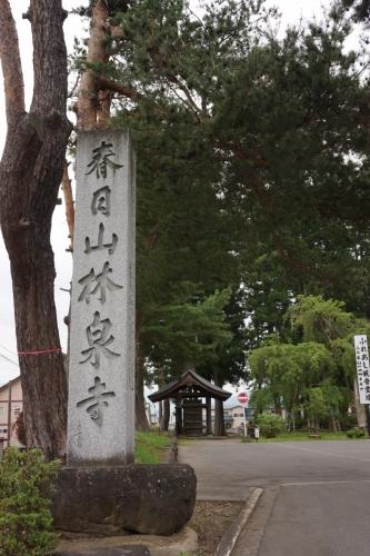 1林泉寺 (800x1200)