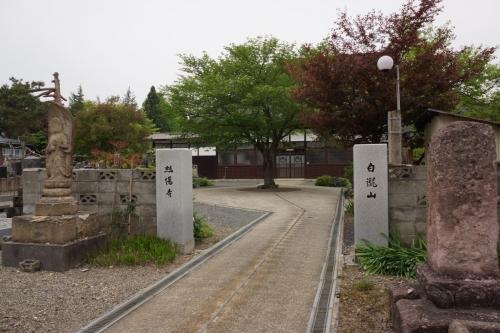 1照陽寺 (1200x800)