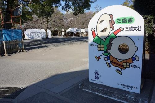 7喜多さん弥次さん (1200x800)