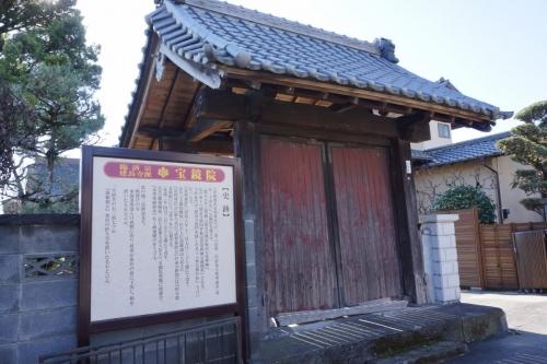 2宝鏡院 (1200x800)