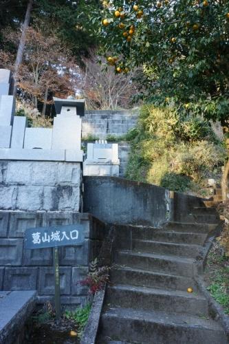 2葛山城へ (800x1200)