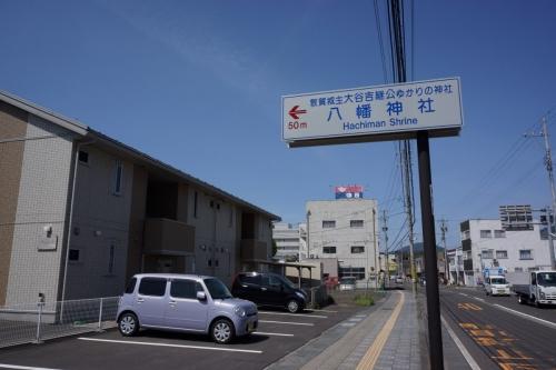 4ゆかり (1200x800)