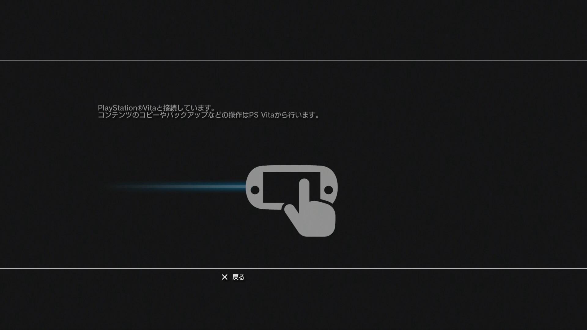 2015012104.jpg
