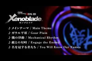 xeno_music.jpg