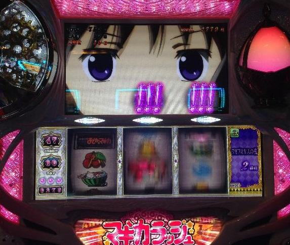 madomagi_chuuchehomura1.jpg
