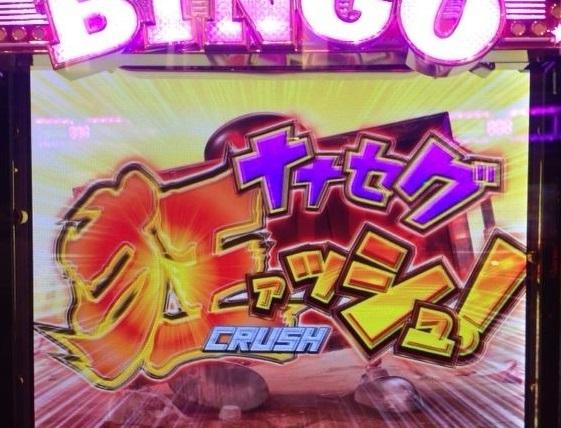 nanasegucrush_owi3.jpg