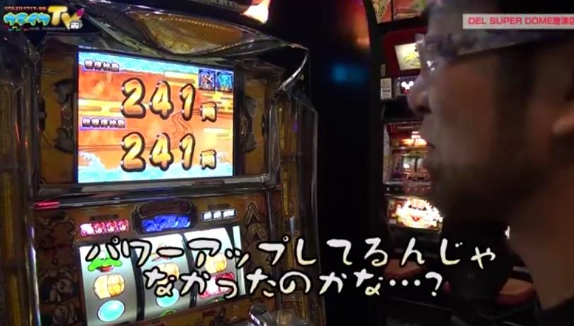 utiikutvyou_yosimunekiwamibbg.jpg