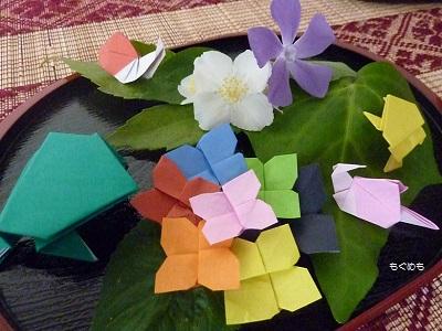 折り 折り紙 折り紙 紫陽花 : mogumogu0215.blog.fc2.com