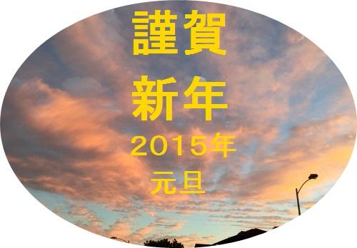 IMG_3807mojiwa.jpg