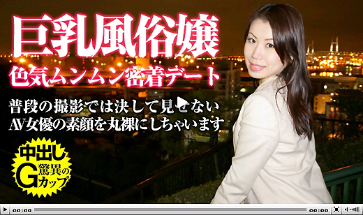 パコパコママ : 人妻デート ~身も心もさらけ出した巨乳熟女~  寿さくら 34歳