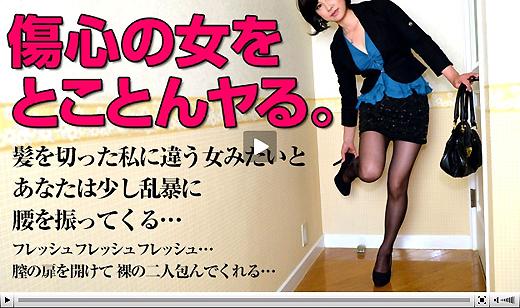 パコパコママ : 髪を切った傷心美熟女が絶叫するくらいヤリまくる  沖田千賀子 43歳