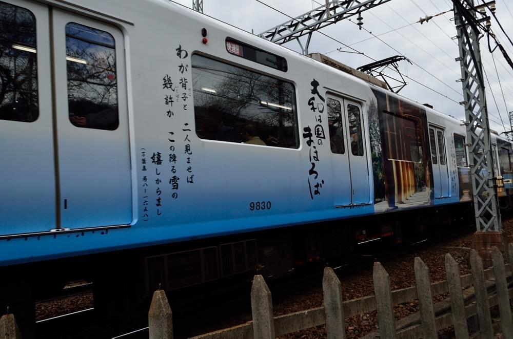 _ラッピング電車DSC_0092