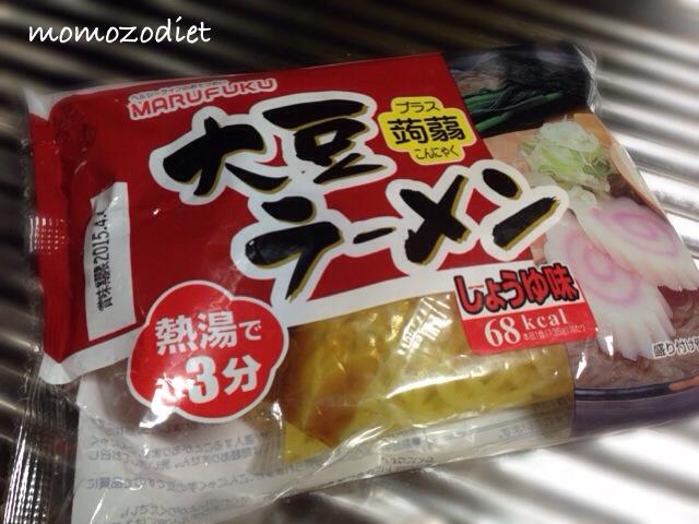 大豆ラーメン