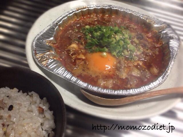 ホルモン鍋に卵美しい