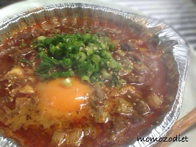 ホルモン鍋に卵