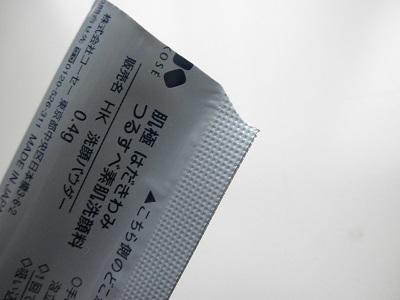 P3180050.jpg