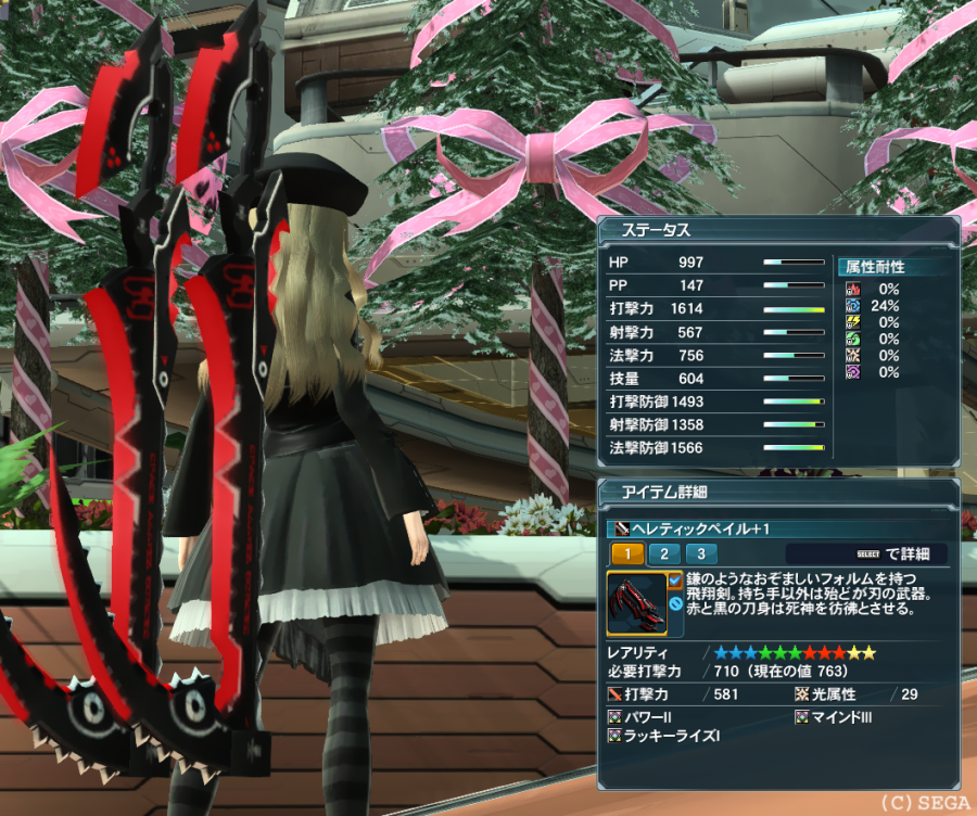 pso20150128_215906_039.png