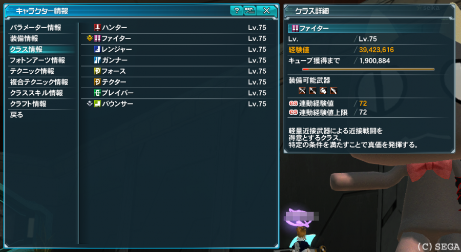 pso20150214_232200_103.png