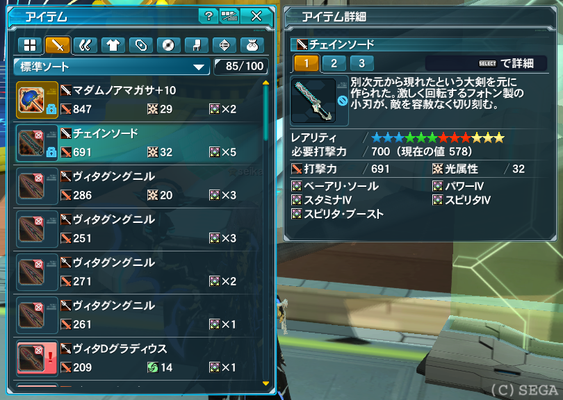 pso20150215_212745_098.png