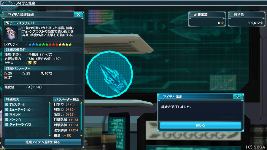 pso20150223_215128_062.png