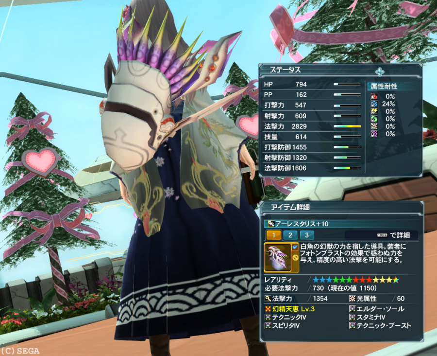 pso20150223_215335_063.png