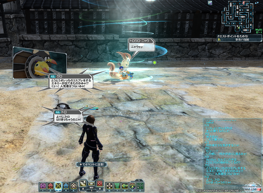 pso20150305_165415_060.png