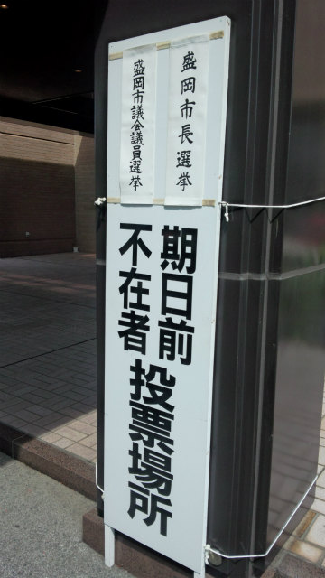 150819_101424.jpg