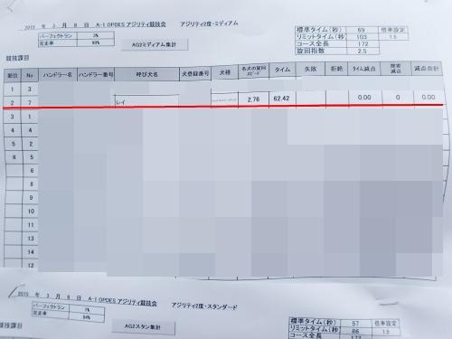 P3080425.jpg