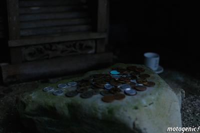 大聖神社お賽銭