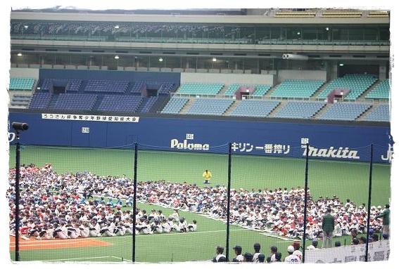 名古屋ドームでろうきん開会式
