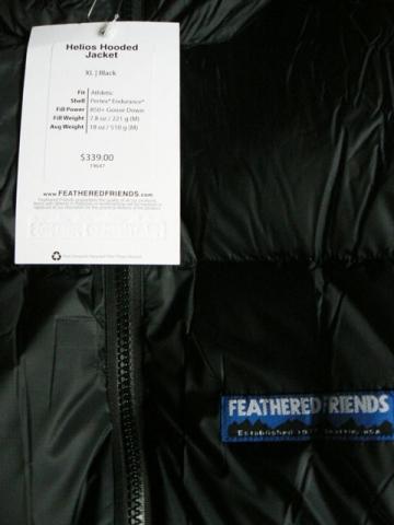 ヘリオスジャケット04