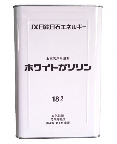 JXホワイトガソリン