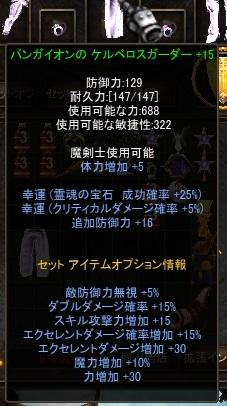 バンケル腰15L
