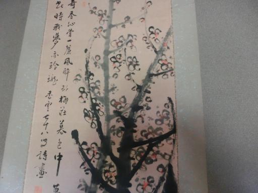 梅の掛け軸2