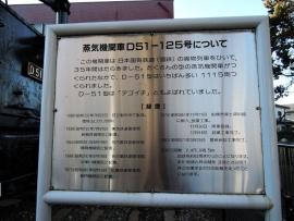 20150111_0907_06.jpg