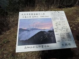 20150426_0956_37.jpg