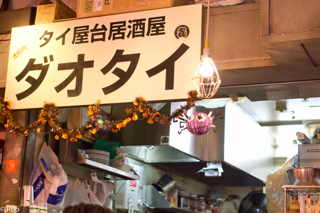 20141013IMG_7573.jpg