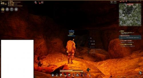 秘密の洞窟6w