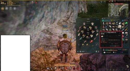 秘密の洞窟9w