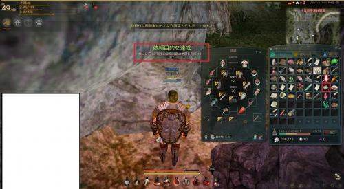 秘密の洞窟8w
