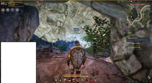 秘密の洞窟7w
