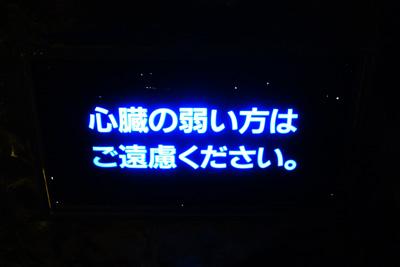 DSC05798.jpg