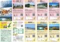 淡路島サイクリングmap