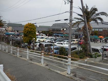 江井ヶ島酒造