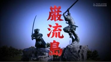 格闘技復興委員会2