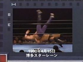 高田vs安生(新生U2戦目)